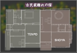 古民家離れの宿:平面図